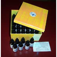 25ml Set of Chiron Healing® Gem Essences (32 x 25ml)
